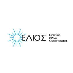 Ελληνικό Ίδρυμα Οστεοπώρωσης