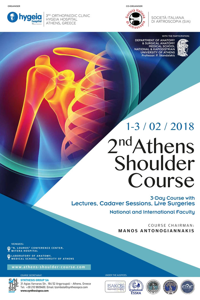 2-athens-shoulder-course-poster