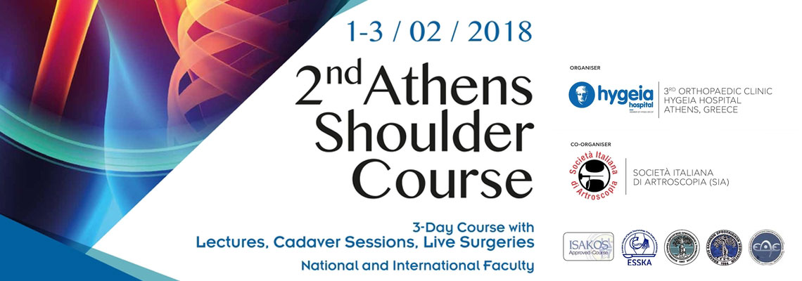 2ATHENS-SHOULDER