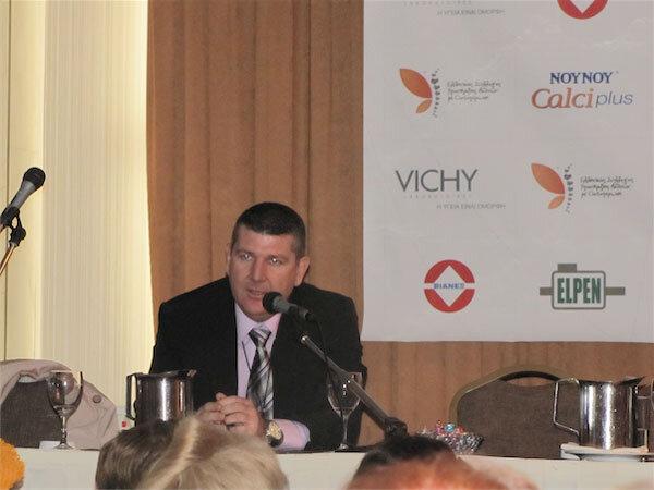6ο Συνέδριο για την Σκελετική Υγεία